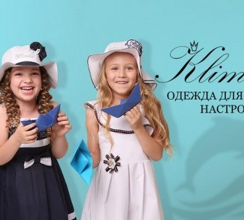 Рекламная съемка детской одежды ТМ