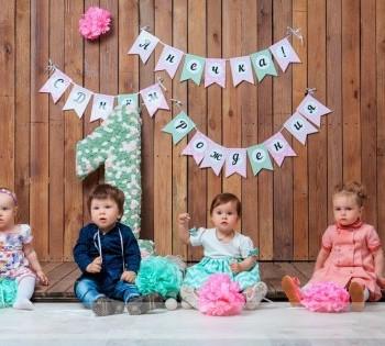 Идея фотосесси на годик ребёнку