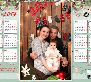 Календарь в подарок к новогодней фотосессии . Семейная фотосессия в студии. Днепр. Фотостудия Птичка.