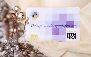 Тонкости в создании подарочного сертификата фотосессия